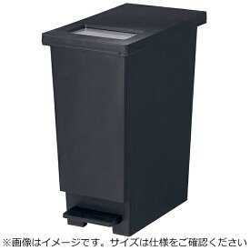 新輝合成 SHINKIGOSEI ユニード プッシュ&ペダル(蓋付) 30S ブラック <KNC0112>[KNC0112]