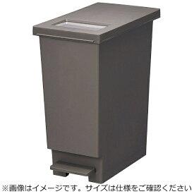新輝合成 SHINKIGOSEI ユニード プッシュ&ペダル(蓋付) 30S ブラウン <KNC0110>[KNC0110]