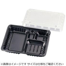 大黒工業 Daikoku Industry FM弁当容器 透明蓋付 大A 20セット <XBV0502>[XBV0502]