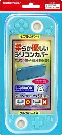 ゲームテック GAMETECH シリコンプロテクタSW Lite ブルー SWF2145【Switch Lite】
