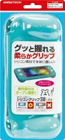 ゲームテック GAMETECH シリコングリップSW Lite ブルー SWF2149【Switch Lite】