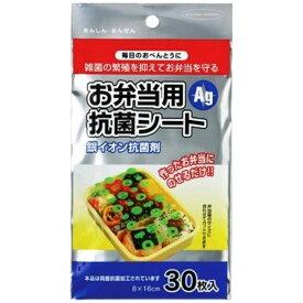 ダイワ物産 Daiwa Bussan 抗菌オベントウシートAg 30枚 62129[62129]