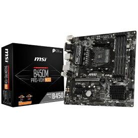 MSI エムエスアイ MSI B450M PRO-VDH MAX B450MPROVDHMAX [MicroATX /Socket AM4(AMD第3・2世代Ryzenプロセッサ対応)]
