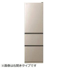 日立 HITACHI 《基本設置料金セット》R-V32KVL-N 冷蔵庫 Vタイプ シャンパン [3ドア /左開きタイプ /315L][冷蔵庫 大型 RV32KVL]【zero_emi】