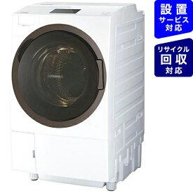 東芝 TOSHIBA TW-127X8BKR-W ドラム式洗濯乾燥機 ZABOON(ザブーン) グランホワイト [洗濯12.0kg /乾燥7.0kg /ヒートポンプ乾燥 /右開き][洗濯機 12kg TW127X8BKRW]【point_rb】