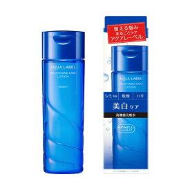 資生堂 shiseido AQUALABEL(アクアレーベル) ホワイトケア ローション M (医薬部外品)【wtcool】