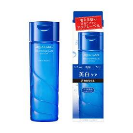 資生堂 shiseido AQUALABEL(アクアレーベル) ホワイトケア ローション RM (医薬部外品)【wtcool】
