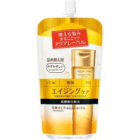 資生堂 shiseido AQUALABEL(アクアレーベル) バウンシングケア ローション M R (医薬部外品)【wtcool】