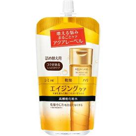 資生堂 shiseido AQUALABEL(アクアレーベル) バウンシングケア ローション RM R (医薬部外品)【wtcool】