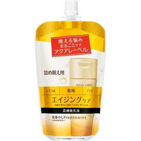 資生堂 shiseido AQUALABEL(アクアレーベル) バウンシングケア ミルク R (医薬部外品)