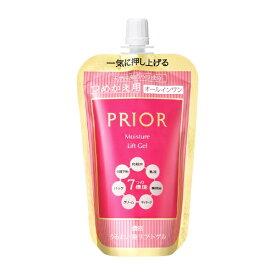 資生堂 shiseido PRIOR(プリオール) うるおい美リフトゲル (つめかえ用)【wtcool】