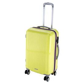 キャプテンスタッグ CAPTAIN STAG グレル トラベルスーツケース:TSAロック付ダブルファスナータイプ(M/アップルグリーン) UV-35