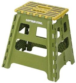 キャプテンスタッグ CAPTAIN STAG 折りたためる ステップ L (グリーン) UW-1506