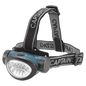 キャプテンスタッグ CAPTAIN STAG NEWビビッド LEDヘッドライト UK-3021
