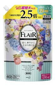花王 Kao FLAIR FRAGRANCE(フレア フレグランス) F&H スパウトパウチ/1200ml【wtnup】