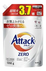 花王 Kao Attack ZERO(アタックゼロ) つめかえ用 特大サイズ (1350g)〔洗濯洗剤〕【wtnup】