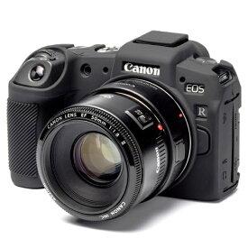 ディスカバード DISCOVERED イージーカバー EOS RP 用ブラック 液晶保護フィルム付属 EOSRP-BK