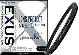 マルミ光機 MARUMI 49mm EXUS(エグザス) レンズプロテクト Mark II[49MMEXUSレンズプロテクト]