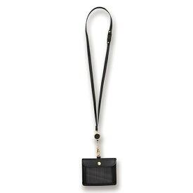 アスカ ASKA IDカードホルダー ワイドポケット ブラック