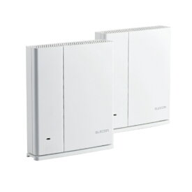 エレコム ELECOM 無線LANルーター親機 メッシュ 親機+中継器セット WMC-DLGST2-W[WMCDLGST2W]