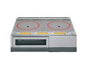 パナソニック Panasonic KZ-KG22E 据置型IHクッキングヒーター [2口IH][KZKG22E]