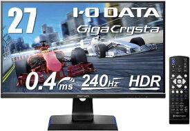 I-O DATA アイ・オー・データ ゲーミング液晶ディスプレイ GigaCrysta(ギガクリスタ) ブラック LCD-GC271UXB [27型 /ワイド /フルHD(1920×1080)][LCDGC271UXB]