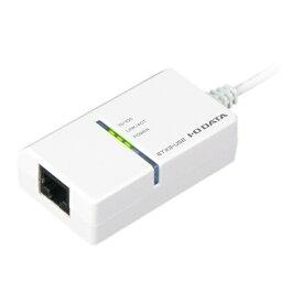 I-O DATA アイ・オー・データ ニンテンドーSWITCH対応 100BASE-TX USB接続LANアダプター ETX3-US2R[ETX3US2R]