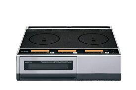 パナソニック Panasonic IHクッキングヒーター200V据置 KZ-KB21E[KZKB21E]