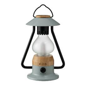 ロゴス LOGOS BAMBOO モダーンランタン(幅20×奥行15×高さ33.5cm/LED) 74175015