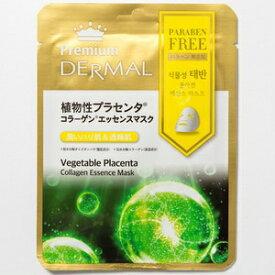 ファインダーマル Fine DERMAL DERMAL(ダーマル) エッセンスマスク DP06植物プラセンタ