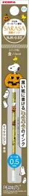 ゼブラ ZEBRA 【限定】NJK-0.5芯 スヌーピー 金 RNJK5-SN-GO