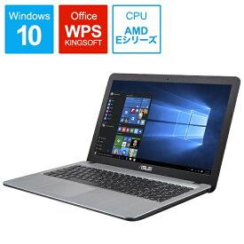 ASUS エイスース VivoBook ノートパソコン シルバーグラディエント D540YA-XX556T [15.6型 /AMD Eシリーズ /HDD:500GB /メモリ:4GB ][15.6インチ 新品 windows10 D540YAXX556T]