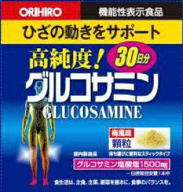 オリヒロプランデュ 高純度グルコサミン顆粒 30本【wtcool】