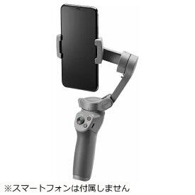 DJI ディージェイアイ Osmo Mobile 3 Combo スマートフォン用スタビライザー OSMM3C[Osmo Mobile 3 コンボ OSMM3C]