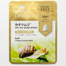 ファインダーマル Fine DERMAL DERMAL(ダーマル) エッセンスマスク DP01カタツムリ