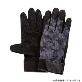 ユニワールド uni WORLD 2520-2L 指先の巧作業手袋 2Lサイズ 迷彩/ブラック