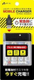 エアージェイ air-J 乾電池式USB充電器高出力1Aタイプ ブラック BJ-USB1ABK [1ポート /乾電池タイプ]