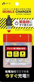 エアージェイ air-J 乾電池式USB充電器高出力1Aタイプ レッド BJ-USB1ARD [1ポート /乾電池タイプ]