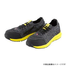 ユニワールド uni WORLD AW-720-255 AIRWALK ニットフィット安全靴 25.5cm ブラック/イエロー