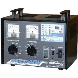 DENGEN デンゲン HRE-4820 多連結 充電器