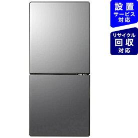 ツインバード TWINBIRD 冷蔵庫 HRシリーズ ブラック HR-EJ11B [2ドア /右開きタイプ /110L][冷蔵庫 一人暮らし HREJ11 省エネ家電]