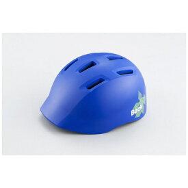 ブリヂストン BRIDGESTONE 子供用ヘルメット Beak ビーク(ブルー/51〜57cm) CHB5157