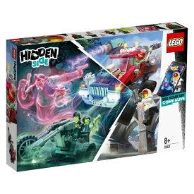 レゴジャパン LEGO 70421 ヒドゥンサイド エル・フエゴのゴーストハントトラック