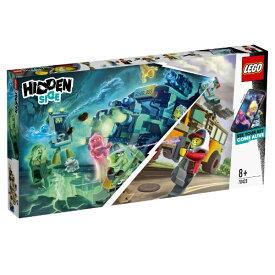レゴジャパン LEGO 70423 ヒドゥンサイド ゴーストハントスクールバス 3000