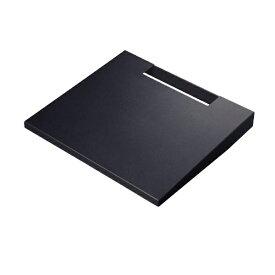 ナカムラ WALL ウォール テレビスタンドV2・V3 専用棚板 ラージサイズ ブラック D05000019 サテンブラック