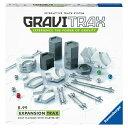 BRIO ブリオ GraviTrax 拡張セット トラックセット 44ピース【グラビトラックス グラヴィトラックス】