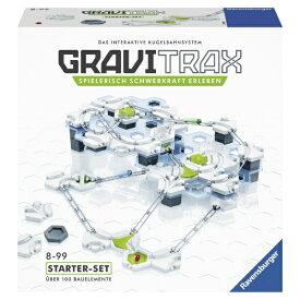 BRIO ブリオ GraviTrax スターターセット 124ピース【グラビトラックス グラヴィトラックス】