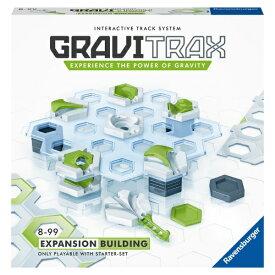 BRIO ブリオ GraviTrax 拡張セット ビルディングセット 29ピース