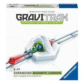 BRIO ブリオ GraviTrax 追加パーツ マグネットキャノン 4ピース【グラビトラックス グラヴィトラックス】