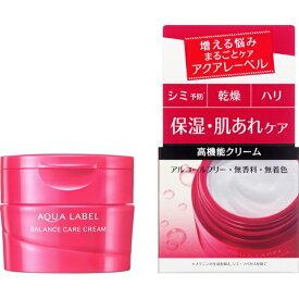 資生堂 shiseido AQUALABEL(アクアレーベル) バランスケア クリーム (医薬部外品)【wtcool】